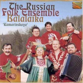 The Russian Folk Ensemble Balalaika.Kamarinskaya